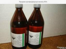 Хлороформ «х. ч. » - (трихлормета́н, метилтрихлори́д)