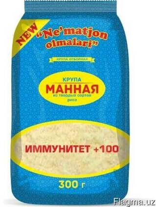 Иммунитет-100Крупа рисовая