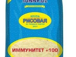 Иммунитет-100Крупа рисовая - фото 2