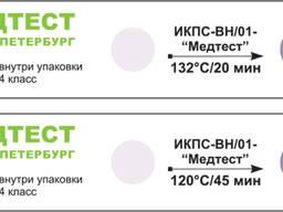 Индикаторы ИКПС-ВН 120/45