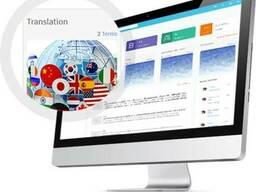 IRobi Translation | Услуги Профессиональной Локализации