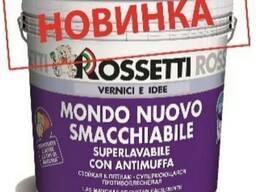 """Итальянская краска """"Rosetti"""""""