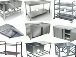 Изделия из нержавейки: Стол, стеллаж, тележка