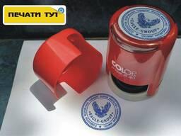 Изготовление печати и штампы в Ташкенте