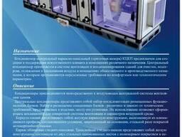 Кондиционеры и вентиляторыJihoz-ventilyatsiya