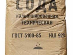 Кальцинированная сода 99,5%