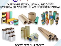 Картонная втулка, цилиндр, бобина, тубс, гильзы, шпуля