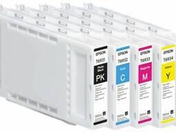 Картриджи для EPSON SC-T3000 / SC-T5000 / SC-T5200