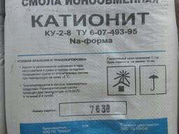 Катионит КУ 2-8 (Na-форма)