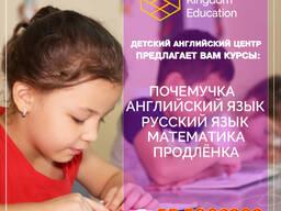 #Kingdom education