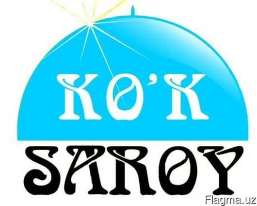 Шпатлёвка Фасадная Ko`k Saroy 20 кг
