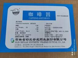 Кофеин ангидрид (Coffeine anhydrous)