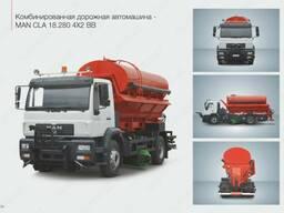 Комбинированная дорожная автомашина CLA 18.280 4x2 BB CS45UX