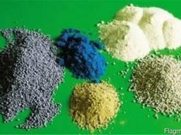 Комплексное минеральное удобрение