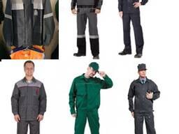 Костюм мужской демисезонный, спец одежда