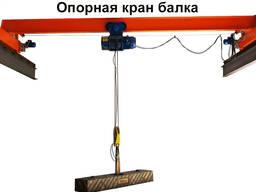 Кран балка в Ташкенте
