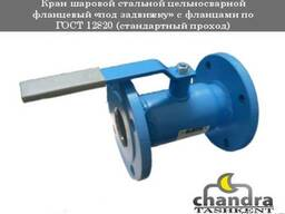 Кран шаровой стальной «под задвижку»КШУнс-100/80 Ду80 Ру16