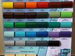 Краски, лаки, эмали - фото 5