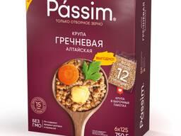 Крупа гречневая алтайская Passim в варочных пакетах 750гр (6х125гр) Россия