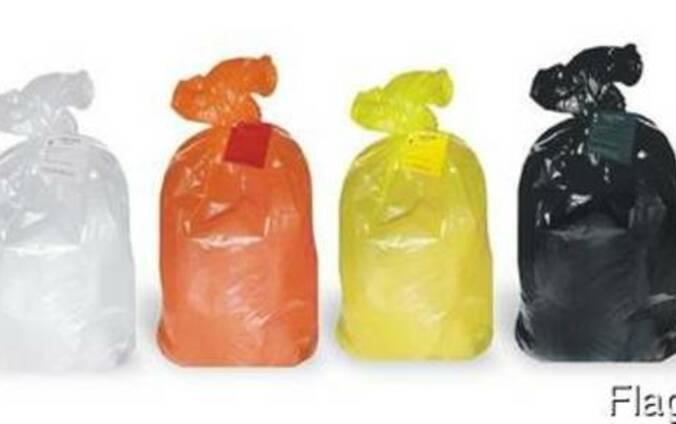 50a0b1c0dd0 Купить пакеты для мусора оптом от цена