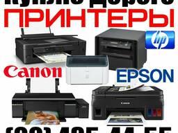 Куплю принтеры и всю оргтехнику