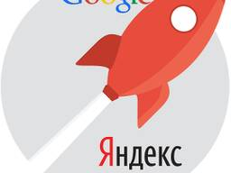 Курсы по контекстной рекламе в Ташкенте