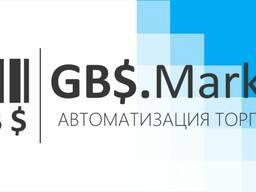POS ID: Установка программы для автоматизации GBS MARKET