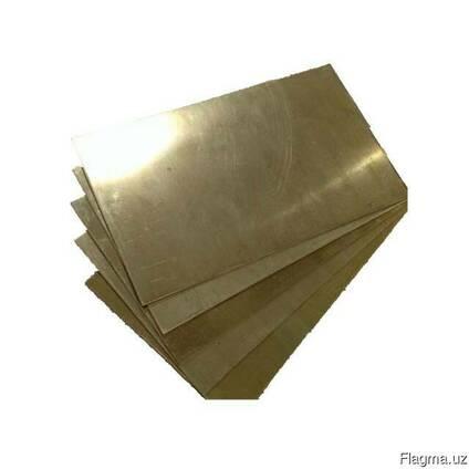 Латунные пластины 0.4 мм ЛС63 ГОСТ 2208-2007