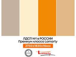 Лдсп Lamarty Премиум класса №1 в России