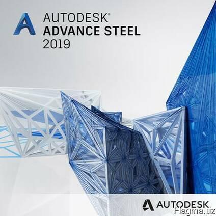 Лицензионный Autodesk Advance Steel 2019