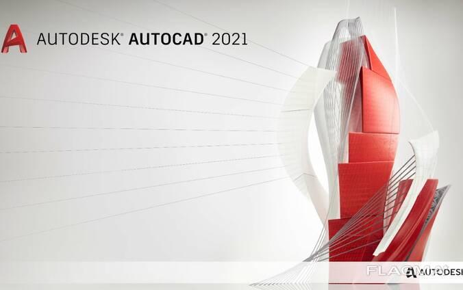 Лицензионный Autodesk AutoCAD 2021 на 1 год