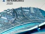 Лицензионный Autodesk InfraWorks 2021 на 1 год - фото 1