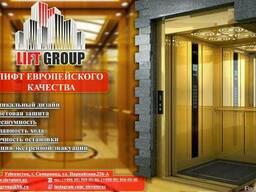 Лифты и комплектующие от производителя