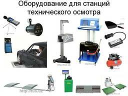 Линии технического контроля авто - техосмотр