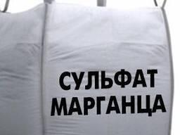 Марганец сульфат сернокислый моногидрат 31,8%