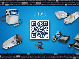 Маркировка QR кодов, логотипов, штрих кодов, срока годности