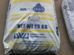 Мастербатч В белый 35% полиэтилен