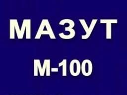 Мазут M100, JP 54, D2 на экспорт. CIF.