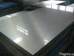 Металл из Нержавеющий стали