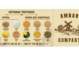 Гречку со склада в Ташкенте