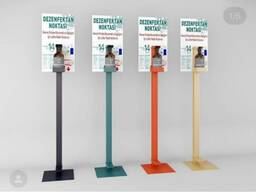 Mobile hand sanitizer stand Мобильная стенд дезинфекции