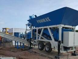 Мобильный бетонный завод М 35 PLNT (производство Турция)