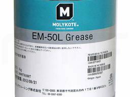 Molykote EM 50L, смазка 1кг
