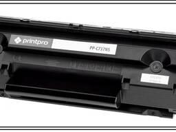 Монохромные картриджи для принтеров Canon