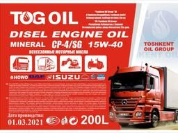 Моторное масло API CI 4/SL SAE 15W-40