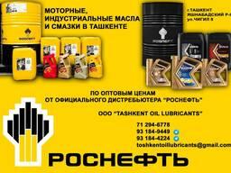Индустриальное масло И-40 А бочка 205 л