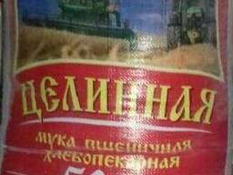 "Мука торговых марок ""Чингизхан"" - ""Алтын"" и т. д"