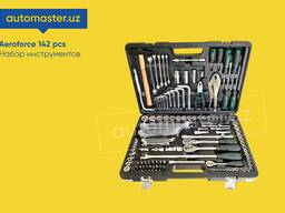 Набор ключей Aeroforce 142 2 пр. для автомастерских и СТО