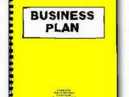 Написание Бизнес плана для получения кредита Узбекистан