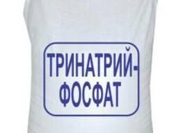 Натрий фосфорнокислый трехзамещенный ( Тринатрийфосфат )